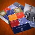 قالب آماده کارت ویزیت فارسی سبک مترو فرمت PSD