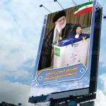 بنر لایه باز دعوت به انتخابات با عکس مقام معظم رهبری – شماره ۷