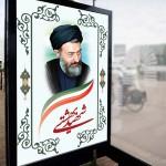 دانلود طرح آماده بنر شهید بهشتی PSD لایه باز