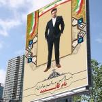 طرح بنر تبلیغاتی انتخابات شورای شهر PSD لایه باز – شماره ۴